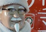 Christmas custom japan